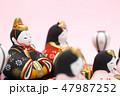 雛人形 47987252