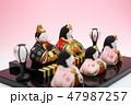 雛人形 47987257