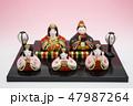 雛人形 47987264