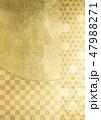 背景素材 市松 和柄のイラスト 47988271