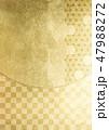 背景素材 市松 和柄のイラスト 47988272