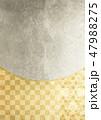 背景素材 市松 和柄のイラスト 47988275