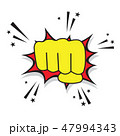 Comic cartoon style fist punch out. Vector graphic 47994343
