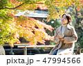 女性 秋 抹茶の写真 47994566