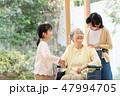 介護 孫 車椅子の写真 47994705