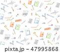 ステーショナリー 文具 文房具のイラスト 47995868