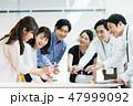 会議 ビジネスマン ビジネスの写真 47999092