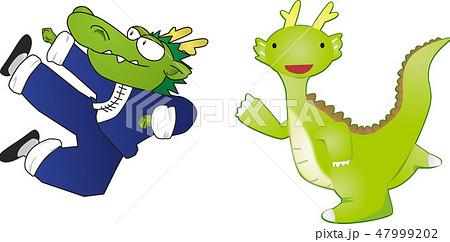 ポップな龍・竜・ドラゴンのセット 47999202