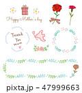 母の日 カーネーション フレーム イラスト セット 47999663