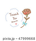 母の日 カーネーション フレーム イラスト  47999668