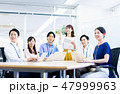 会議 打ち合わせ ビジネスマンの写真 47999963