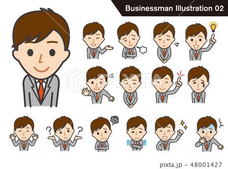 ビジネスマンのイラストセット02 48001427