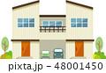 家 住宅 一軒家のイラスト 48001450