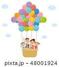 風船 家族 空のイラスト 48001924