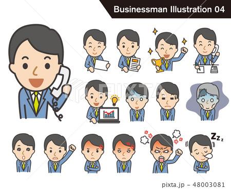 ビジネスマンのイラストセット04 48003081
