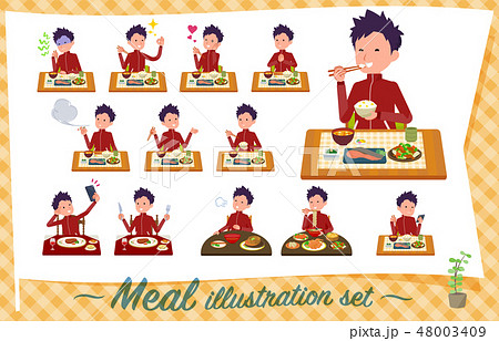 flat type school boy red jersey_Meal 48003409