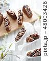 チョコレートブラウニー 48003426