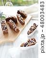 チョコレートブラウニー 48003483