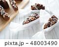 チョコレートブラウニー 48003490