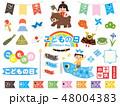 こどもの日 鯉のぼり 素材集1 48004383