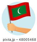 モルディブ 旗 フラッグのイラスト 48005468