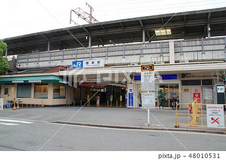 塚本駅/大阪府大阪市淀川区塚本2 48010531