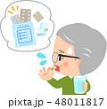 薬 飲む シニアのイラスト 48011817