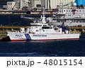 海上保安庁 巡視船「あしたか」 48015154