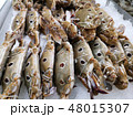 crab on ice sold in supermarket. 48015307