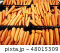 carrot in black basket sold in supermarket 48015309