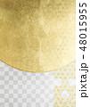 背景素材 市松 和柄のイラスト 48015955