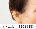 シニア 頭髪 48016584