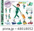 flat type school boy green jersey_travel 48018052
