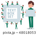 flat type school boy green jersey_text box 48018053