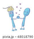 ハート ハートマーク 心臓のイラスト 48018790