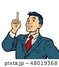 ビジネスマン 実業家 人のイラスト 48019368