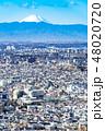 東京都 都市 展望の写真 48020720
