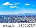 東京都 都市 展望の写真 48020737