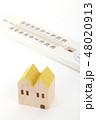 家と温湿度計 48020913