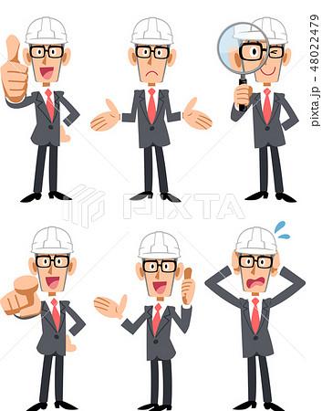 ヘルメットを被って眼鏡をかけたビジネスマンの6パターンのポーズと仕草 48022479