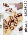 チョコレートブラウニー 48026059