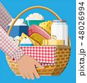 Milk products set in wicker basket 48026994