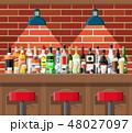 Interior of pub, cafe or bar. 48027097