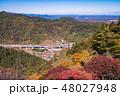 高尾山 紅葉 秋の写真 48027948