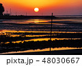 長田部海床路 48030667