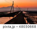 長田部海床路 48030668