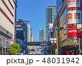 大阪 風景 梅田の写真 48031942