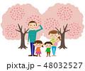 お花見で桜を楽しむ家族 48032527