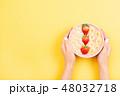 スムージー 食 料理の写真 48032718