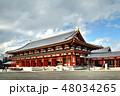 薬師寺 大講堂 世界遺産の写真 48034265